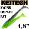 Силиконова примамка Keitech Swing Impact Fat 122mm